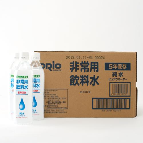 {product_sn_sn}